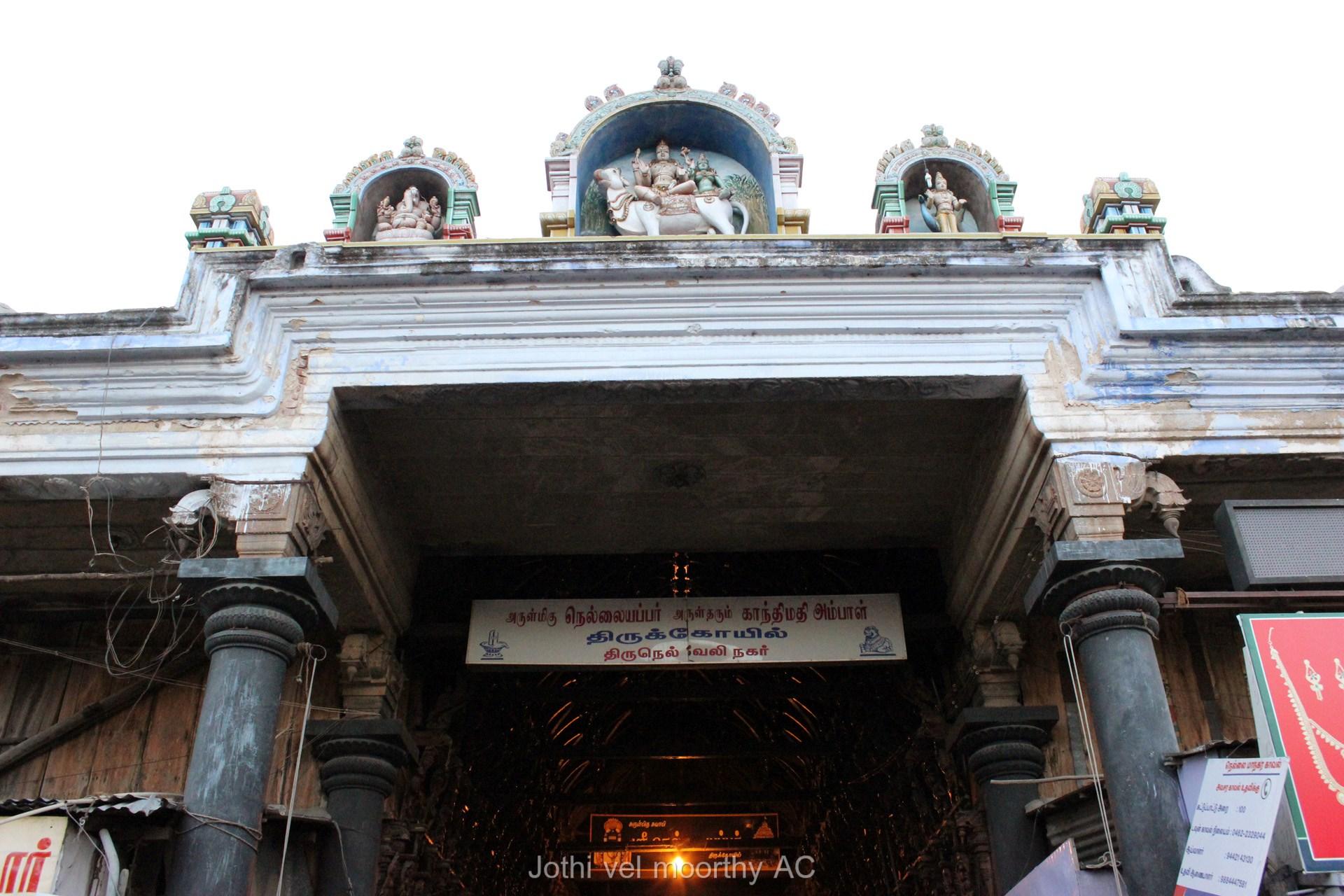 Thirunelveli -01